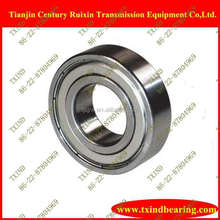 Suitable for Converters bearing CSK70 with bearing steel