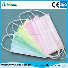 Medical consumables doctor and nurse face masks for hospital surgical X18