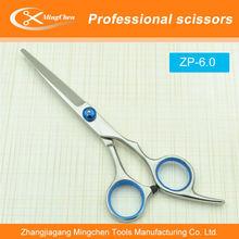The cheapest family use scissors, the barber apprentice straight scissors/scissors importers