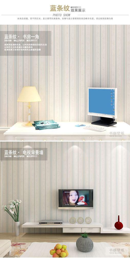 Papel pintado minimalista dormitorios ufengke estilo - Papel pintado minimalista ...