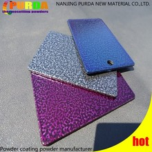Thermosetting Antique Silver Vein Hammer Texture Powder Coating