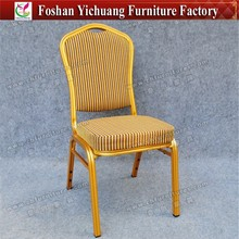 YC - ZL22 - 71 2015 New Modern Gold Aluminum Dining Chair