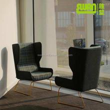 2048M hot sale new york design chair