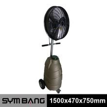 MF15 15kg pressure outdoor Movable Mist Fan