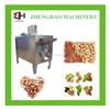 China hot sale peanut roaster nut roasting machine