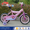 china best selling kids bicycle /12 inch kids bike /baby children bicycle