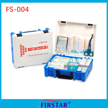 Medical Plastic boots first aid kit