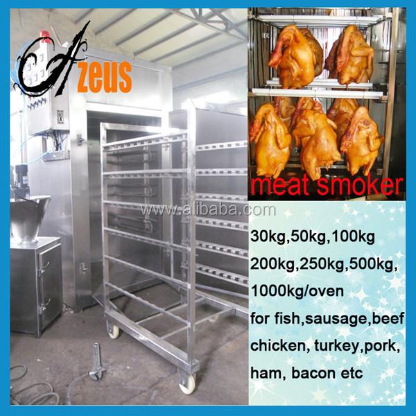 best quality smoked fish machine fish smoking machine
