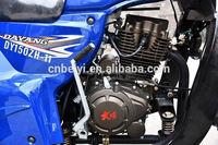 china 175cc engine choper micro radio mp3 three wheel motorcycle