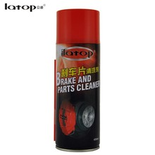 450ml brake & parts cleaner brake system cleaner aerosol brake cleaner auto care products