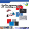 Manufacturer wholesale logo printed microfiber lens cleaning cloth