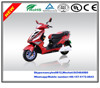 """16"""" battery power bicycle/e-bike/ adult electrial motorcycle/electrial scooter with blushness motor made in China,CE approval"""