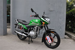 chinese electric motorcycle 8000w (ZF150-4)