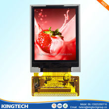 1.8 inch best touchscreen all in one OEM and ODM
