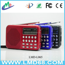 Multifunctional speaker support USB, TF card, FM radio & Voice recording L-065