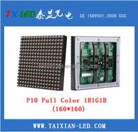 DIP P10 advertising display led of fullcolor screens used outdoor