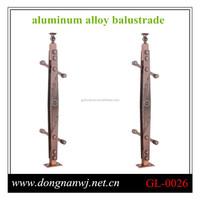 new design aluminum alloy indoor handrail For Balcony(GL-0026)