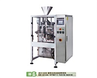 Lahore Pakistan Bag Length 30-100Mm Filling Machine For Packing Spices