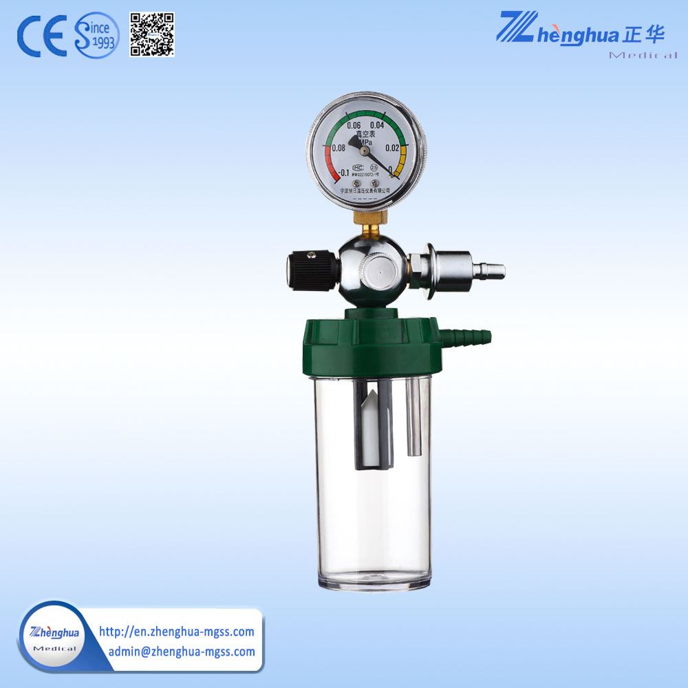 Air Flow Monitor Device : Air flow meter price differeant standard portable oxygen