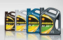 SHELL RIMULA - Diesel Engine Oil