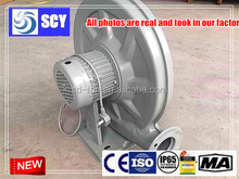 T5-32-5.5A medium voltage centrifugal blower fan/air blower/Exported to Europe/Russia/Iran