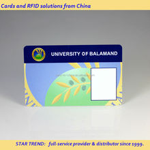 High quality pvc card with magnetic stripe for university - school ID card