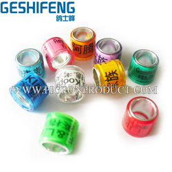 ring bands 2016 with your name phone serial number on all bands 8mm rings