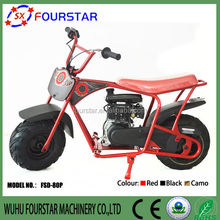2015 Hot sale 80cc mini pocket bike for kids