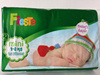 Diapers Manufacturers China New 2015 Nappies Baby Diapers