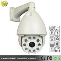 20X Optical Zoom ptz ip camera high speed dome outdoor waterproof IR 150M 1080P