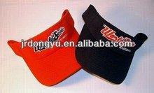 children visor cap