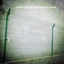 welded wire mesh fencing alibaba factory , 2015 hot product made in china