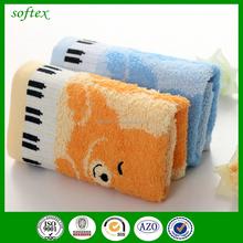 2015 new design yarn dyed jacquard children towel kids cotton hand towel cartoon with dobby