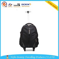 high quality new design fashional durable best designer laptop trolley bag