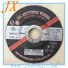 DC grinding wheel for wood polishing
