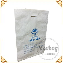 Wholesale Cheap recycled PP Woven Bag, PP Bag Woven, China PP Woven Bag