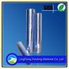 sequin plastic film PVC plastic shrink PVC blister film