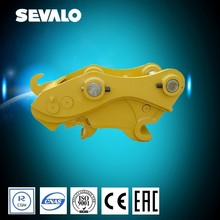 Customized Brands excavator H Type Quick Coupler Hitch