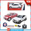 2015 China toys 1:14 scale model car remote control rc drift car