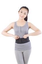 2014 hot item tourmaline self heating Back Support / Posture Improvement Back Brace back pain relief