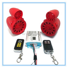 Alarm Siren MP3 High Low Tone for Motorcycle