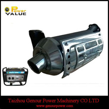 Generator Motocycle Silent Generator Muffler
