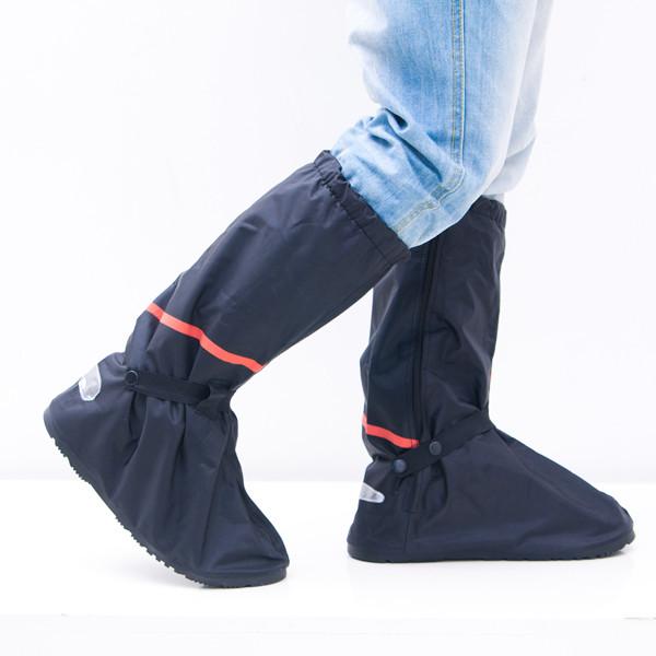 overshoes (1).jpg