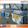Perforation Rolling Garbage bags / Trash Bags Making Machine