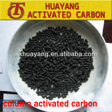 iodine value 1000mg/g activated carbon column/coal based activated carbon