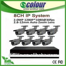 Bessky 1080P IP Camera system,Auto Zoom Lens IP Camera NVR kit,google good night vision