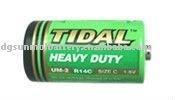R14c 1.5v heavy duty battery ,dry battery