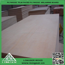 poplar core CARB P2 glue 5.2mm 15mm 18mm russian birch plywood for USA markets