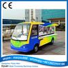 convenient efficient flexibility and comfort commercial ice cream car for sale