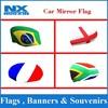 brazil flag rearview car mirror cover flag,high quality car mirror flag covers,custom logo car mirror flag